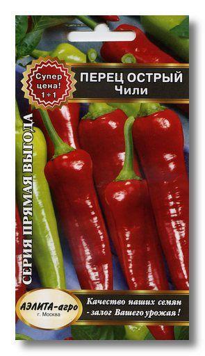 Семена перца чили для выращивания 435