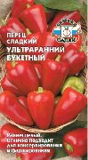 фото Ультраранний букетный перцы