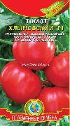 фото Хлыновский F1 <a target=_top  href=/search/помидоры><big>помидоры</big></a> и томаты