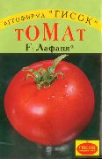 фото Лафаня F1 помидоры и томаты