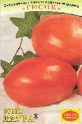 фото Лаура помидоры и томаты