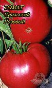 фото Уральский Розовый помидоры и томаты