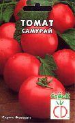 фото Самурай помидоры и томаты