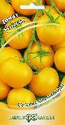 фото Улыбка помидоры и томаты