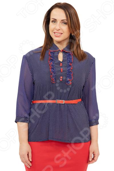 Купить Блузку С Доставкой
